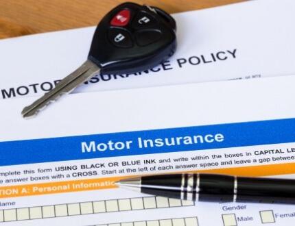 מסמכים של ביטוח רכב