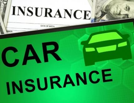 טופס הצעות מחיר לביטוח רכב מקיף