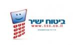 לוגו של חברת ביטוח הרכב ביטוח ישיר