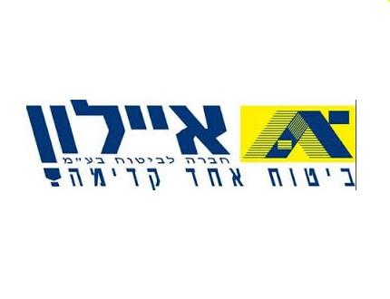 לוגו של חברת ביטוח הרכב איילון