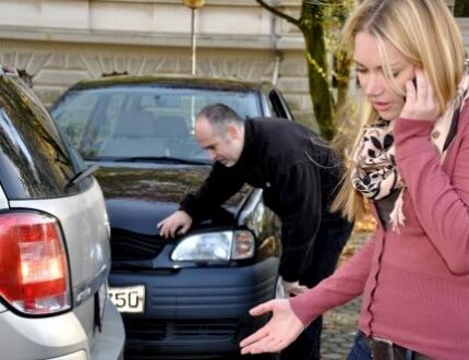אשה שעברה תאונה עם רכב ללא ביטוח צד ג'